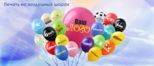 bezymyannyj-11